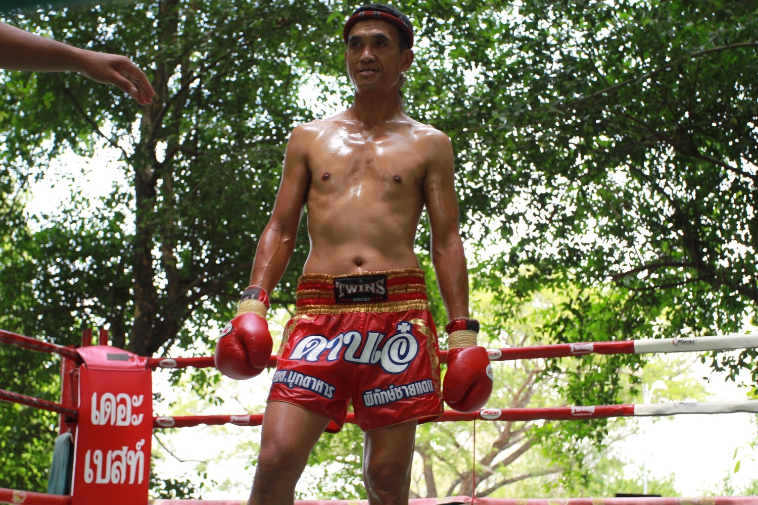 Learning to Walk and Learning to Fight: The Muay Thai Fights of Songkran