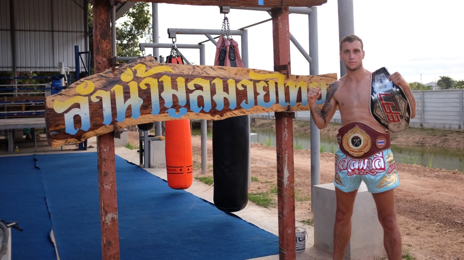 A Farang at Lamnamoon Muay Thai