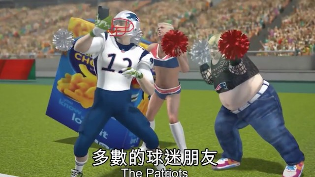 why yes this taiwanese super bowl animation certainly does